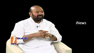 TRS MLA Muthireddy Yadagiri Reddy Exclusive Interview   iCounter   iNews