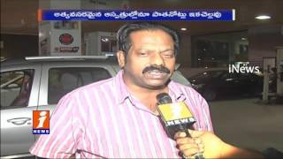 Usage Of Old Notes Stops From Today | People May Face Huge Problems | iNews