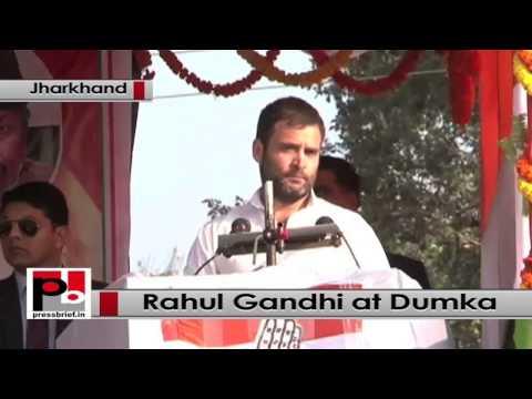 Jharkhand- Rahul Gandhi slams Modi for keeping entire power within himself