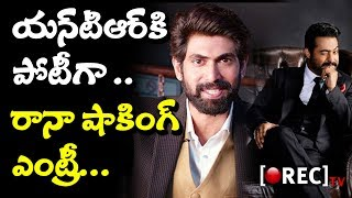 Rana Daggubati Small Screen Debut As No 1 Yari | RECTVINDIA