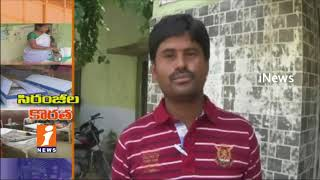 Injection And Vaccinations Shortage In Govt Hospital In Choutuppal | Yadadri | iNews