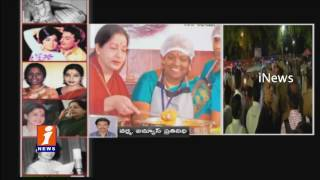 Confusion Over Jayalalitha Health | iNews