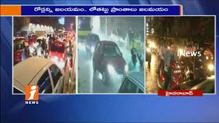 Huge Traffic Jam In Hyderabad City Over Heavy Rains | Road Turns To Ponds | iNews