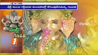 High Demand For Clay Ganesh Idol i Vizag | Attract Devotees | iNews