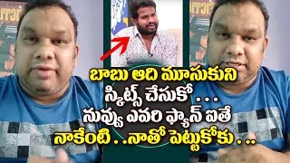 Mahesh Kathi Fire On Hyper Aadi Punches In Jabardasth 2017 | Kathi Mahesh Fire on Hyper Aadi 2017