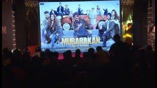 Mubarkan stars sangeet night ceremony!