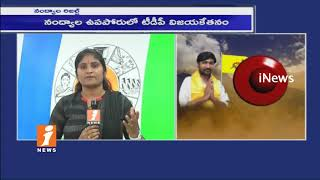 YSRCP About Referendum After Nandyal Bypoll Results | iNews