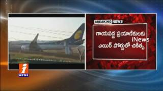 Jet Airways Plane Skids on Runway During Takeoff in Goa | Dabolim airport | 10 Injured | iNews