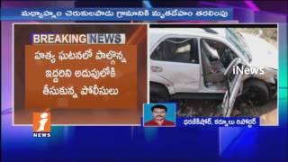 YS Jagan To Attend For YSRCP Pattikonda Narayana Reddy Funeral | iNews