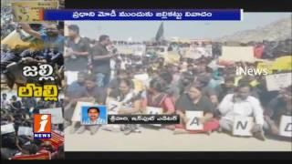 Panneerselvam To Meet Modi On Jallikattu | Protests Continue in Tamil Nadu | iNews
