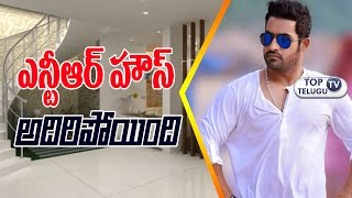 Jr NTR New Dream House Inside View | Tollywood Celebrities Homes | Top Telugu TV