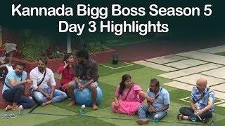 Kannada Big boss season 5 day 3 highlights | Kannada Big boss 5 episode 3