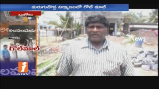 Corruption Allegations On Contractor In Alavalapadu Village | Ongole | iNews