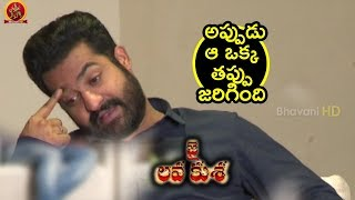 NTR Tells About What Mistake He Had Done In The Sets Of Jai Lava Kusa || #JaiLavaKusa