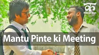 Mantu Pinte ki Meeting - Kaandi Boys & Bhabhi Ep01