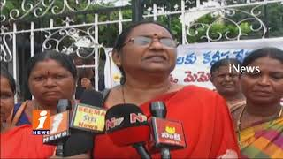 Anganwadi Workers Protest At Kurnool Collectorate Over Pending Bills | iNews