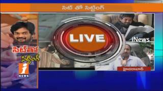 Puri Jagannath Sitting With SIT Officials | To Answer SIT Questions on Narcotics Case | iNews