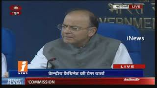 New Commission To Examine Sub Categorization Of OBC | Finance Minister Arun Jaitley | iNews