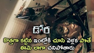Nayantara Movie Scenes - Harish Comes To Enquiry About The Killed Lady