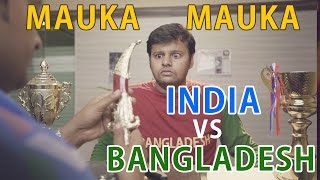 Mauka Mauka | India vs Bangladesh | T20 World Cup 2016 | India wala Photoshop