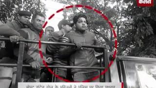 Moast Wanted गोलू के परिजनों ने पुलिस पर किया पथराव, 30-40 लोगों के खिलाफ मामला दर्ज