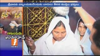 Muslims Devotees Throng To Devuni Kadapa Venkateswara Swamy Temple On Ugadi   iNews