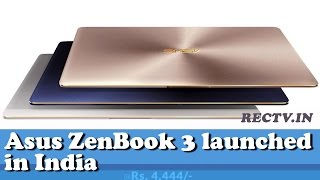 Asus ZenBook 3 launched in India|| latest gadget news updates