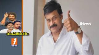 Cinema Actors Plans To Entry In Politics | Kamal Haasan And Upendra Enter Into Politics | iNews