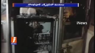 Fire Accident in Gorakhpur Train | Passengers Are Safe | iNews