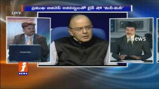 Losses Continue in Sensex, NIFTY in Profits | Money Money (29-12-2016) | iNews
