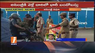Security Beefed Up On The Way Of AP Assembly Area | MRPS Plans For Protest | Amaravathi | iNews
