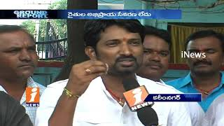 Public's Face Problems With Dumping Yard & Garbage In Sanga Reddy | Grond Report | iNews