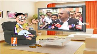 Dada Funny Conversation With V Hanumantha Rao Over His Praises CM KCR  | Pin Counter | iNews