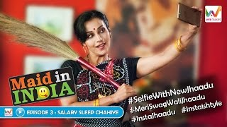 Maid In India S01 EP3- Salary Sleep Chahiye