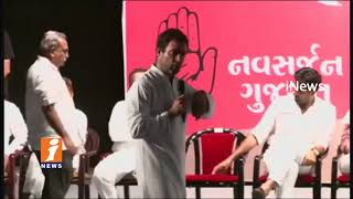 Special Story On Political Heat In Gujarat Elections | iNews