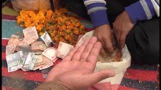 अनूठी परंपरा, 'यहां' चावल के दाने बता रहे भविष्य