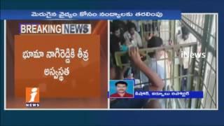 MLA Bhuma Nagireddy Admitted In Hospital Due To Heart Attack | Nandyal | iNews