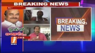 TDP MP JC Diwakar Reddy Shocking Facts On Vizag Airport  | String Operation By Republic TV | iNews