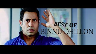 Best of Rana Binnu Dhillon | Mirza | Gippy Gerwal