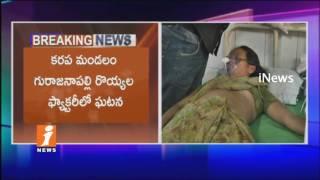 Gas Leak In East Godavari Prawns Factory | 4 Severely Injured | iNews