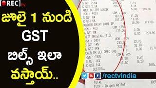 2017 First GST Bill | మొదటి GST బిల్ ఇకా పై ఇలా వస్తాయ్ | RECTVINDIA