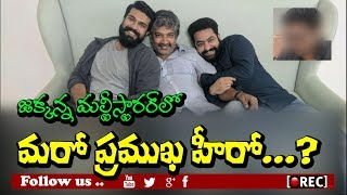 another top hero in rajamouli multistarrer I ram charan and jr ntr I rectv india
