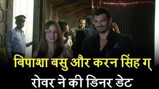 Monkey Love Bipasha Basu and Karan Singh Grover had a dinner date at Arth Restrurent