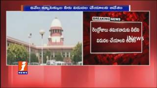 Cauvery Issue   Supreme Court Orders Karnataka to Release Water for 2 Days to Tamil Nadu   iNews