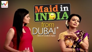 MAID IN INDIA S01 EP01 - Me, Priyanka!