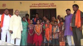 मुस्लिम समुदाय के लोगों ने अपनाया हिंदू धर्म