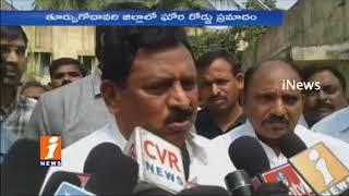 Nimmakayala Chinarajappa Visits Accident Victims at Modekurru   East Godavari   iNews