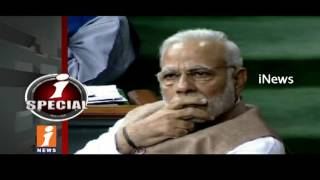 Special Focus On Ruckus Creates In Parliament | iSpecial | iNews