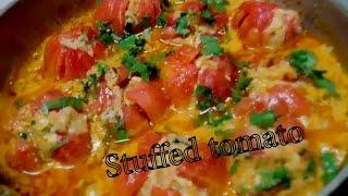 Bharwan Tamatar Recipe / stuffed tomato easy recipe