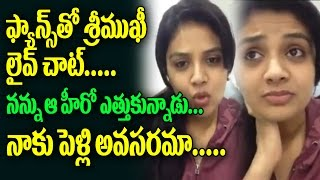 Anchor Srimukhi Facebook Live Chat With Fans | E TV Plus Patas Show | Babu Baga Busy | Top Telugu TV